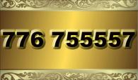 zlaté číslo - 776 755557 www.extracisla.cz